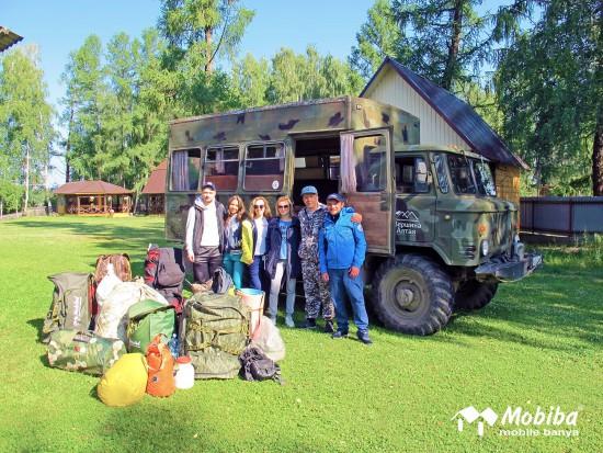 5. Экспедиция на Мультинские озера 2019 - совместное фото перед поездкой на озера.JPG