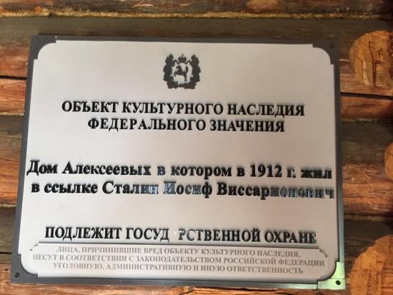 58. Сталин.jpg