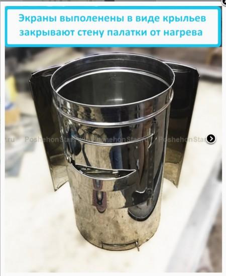 IMG_20191031_122926_508.jpg