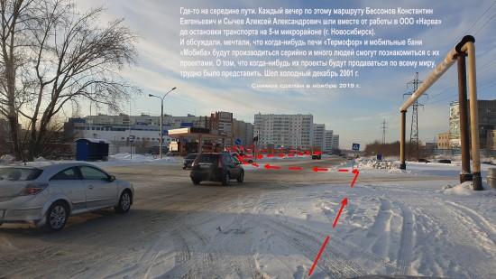 Исторический маршрут Бессонова и Сычева.jpg