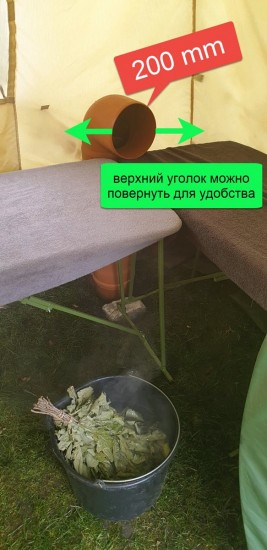 Image20200403103353.jpg