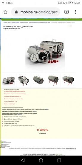 Screenshot_20201208-223643.jpg