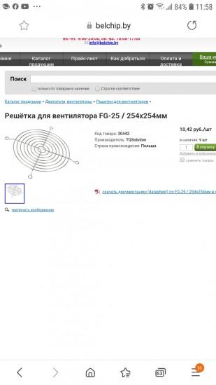 Screenshot_20201223-115859_Samsung Internet.jpg