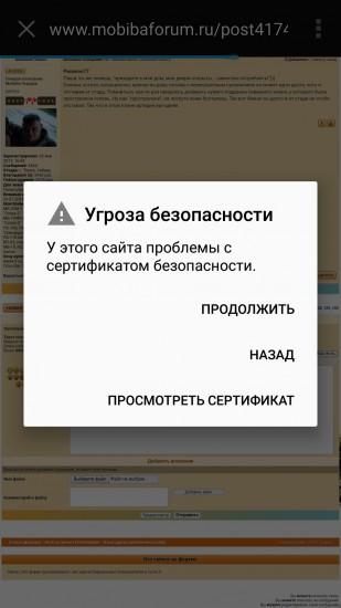 IMG_20180326_113058_410.jpg