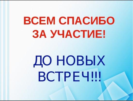 IMG_20181121_235848_764.jpg