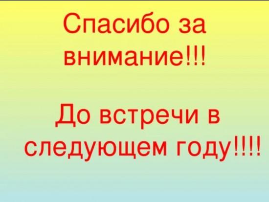IMG_20181121_235826_734.jpg