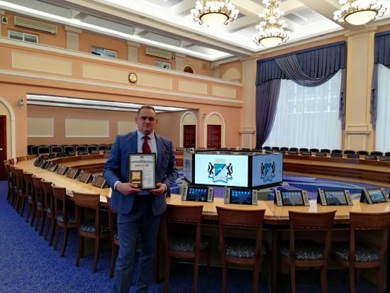 Компания ООО Мобиба награждена дипломом и медалью Новосибирская марка 2018 года.jpg