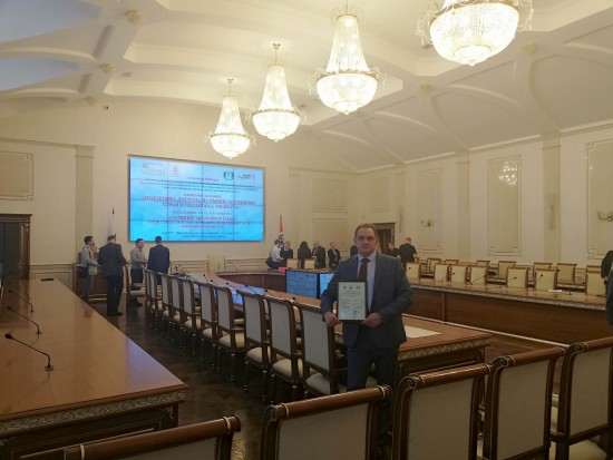 Компания ООО Мобиба награждена дипломом Лучший экспортер Новосибирской области 2018 года (2).jpg