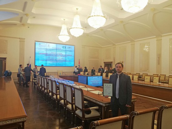 Компания ООО Мобиба награждена дипломом Лучший экспортер Новосибирской области 2018 года (3).jpg