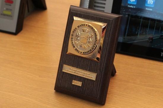 Компания ООО Мобиба награждена медалью Новосибирская марка 2018 года.jpg