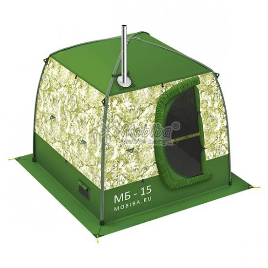 Палатка Мобиба МБ-15.jpg